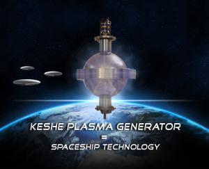 Keshe-Plasma-Generator